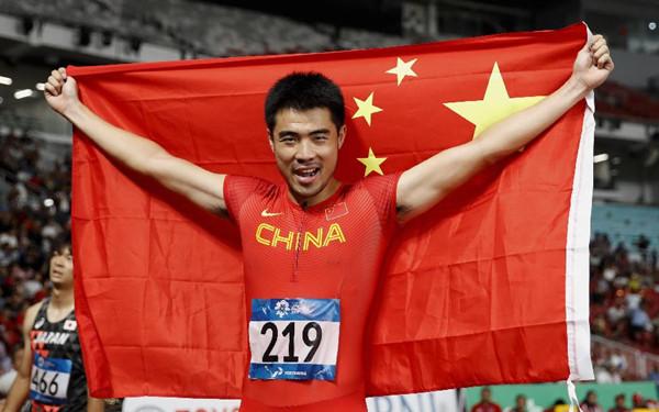 亚运史上,又留下许多中国印迹