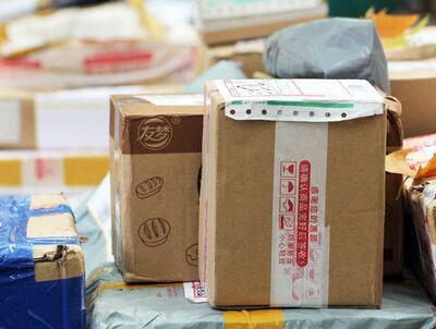 """邮政业""""大革命"""":2020年超九成包装要符合新国标"""