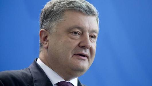 乌克兰外长:已准备好废止乌俄友好条约的相关文件