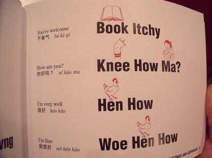 美国人只懂英语将会成为缺陷?英媒:学汉语机会更多