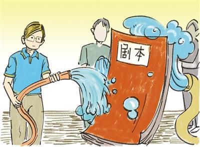 """《香蜜》""""注水"""",谁来""""背锅""""?"""