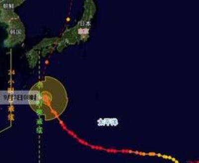 超强台风即将登陆日本 商超企业学校停业停工停课