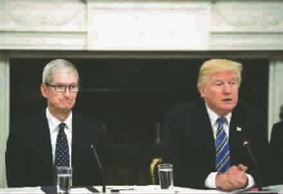 特朗普喊话苹果:想要避免中国征税就在美国生产