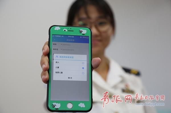 交运行app中儿童票与成人票通过旅客类型选项来区分.jpg