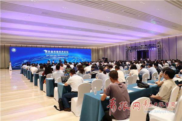第四届民盟经济论坛在青岛国际会议中心举办.jpg