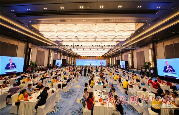 2018中国?意大利中小企业合作对接会在青岛国际会议中心举办.jpg
