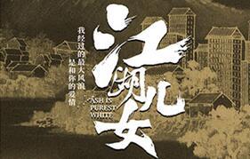 2018中秋节,哪些电影值得我们去看?