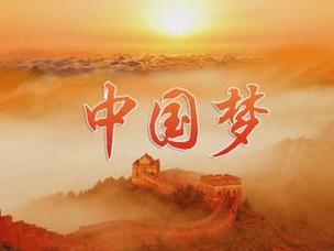 """""""改革颂·中国梦""""2018青岛市合唱展演在西海岸启动"""