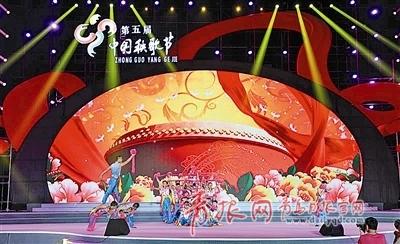 国家顶级秧歌队齐聚!第五届中国秧歌节胶州启幕