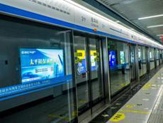 今起青岛地铁调整列车运行图 换乘首末时间表收好