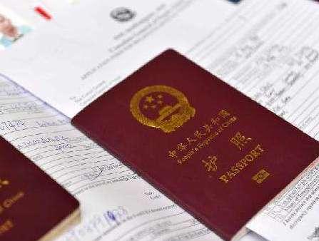 中国护照含金量再增 办签多重利好带你玩转黄金周