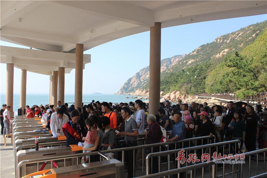 国庆前三天青岛迎客196.9万人次,崂山客流创新高