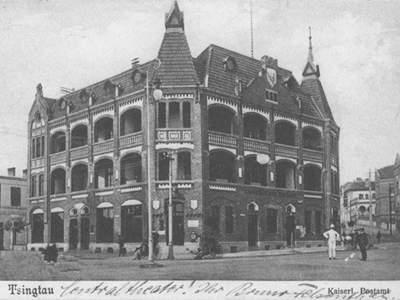 盘点:1897年至1949年青岛邮政大事记