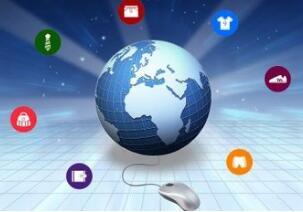 《电子商务法》即将实施 海外代购将何去何从