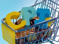 2018年9月份居民消费价格同比上涨2.5%