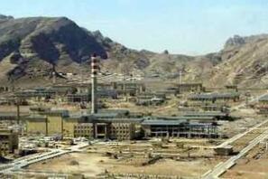 美国制裁伊朗革命卫队下属组织及相关机构