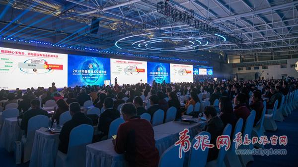 保密技术大会2.jpg