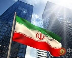 """""""关键时期""""丹麦呼吁欧盟启动对伊朗新制裁"""