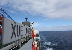 """""""雪龙""""起航 中国第35次南极科考队踏上征程"""