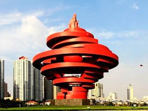 青岛国际会议中心11月21日至12月5日临时闭馆