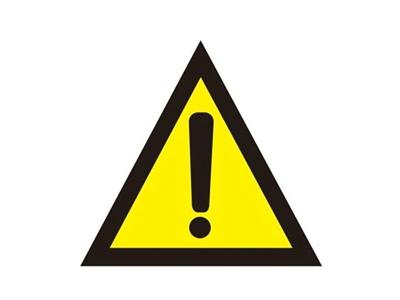 开车请注意!青岛交警公布49处团雾多发路段(表)