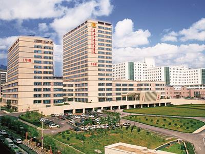 青大附院庆祝建院120周年大会举行