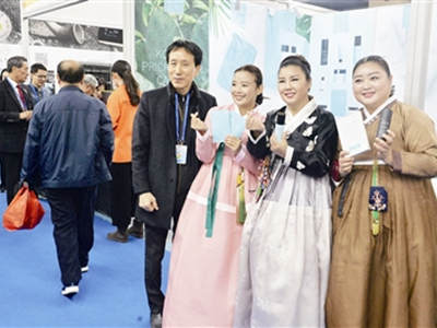 【专题】2018日韩(青岛)进口商品博览会昨日开幕