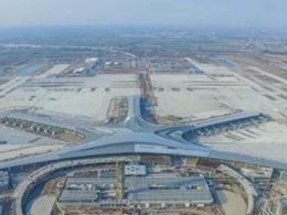 重磅!青岛新机场工程正式用地手续获批
