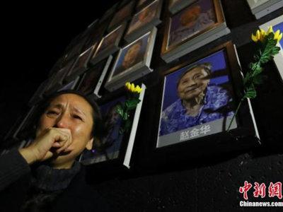 3位南京大屠杀幸存者去世 纪念馆举行熄灯仪式
