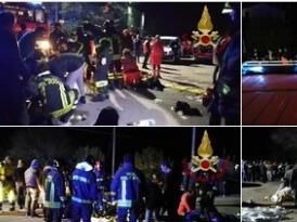 意大利一夜店踩踏事故致6死 正举办音乐会