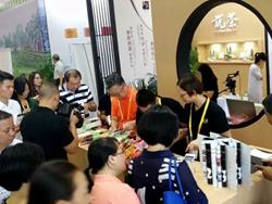 《茶战2》签售会于青岛书城举行