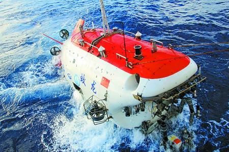 中国首艘载人潜水器深海一号入水