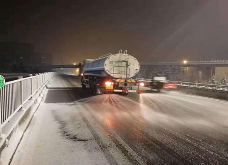 雪天出行提醒!青岛发布各高速路况信息(持续更新)