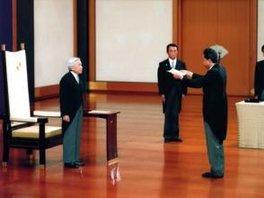 日本定于4月1日发布新年号 5月1日开始施行