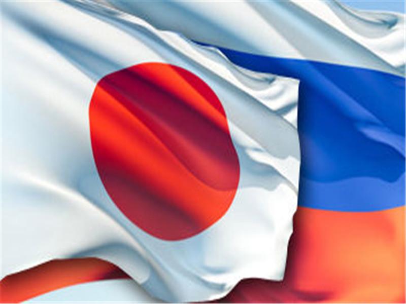 日本拟提议日俄放弃争议领土索赔 为和平条约清障