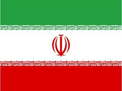 伊朗原子能组织:伊朗准备生产新型核燃料