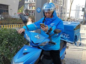 春节期间青岛5000商家照常营业 1100多外卖骑手在岗