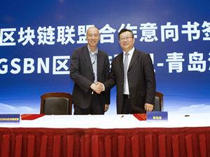 提升全球影响力!青岛港加入航运业首个区块链联盟