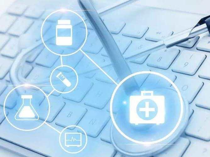 """打造""""新型""""医疗信息化 这家企业从""""领先""""奔向""""领航"""""""