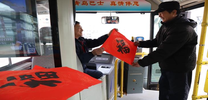 """""""鲜花驿站""""""""送福车厢""""……青岛公交""""花式迎年""""有新意"""