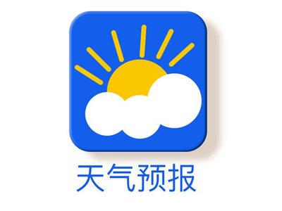 寒潮蓝色预警:江南华南等地部分地区降温可达10~12℃