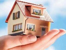 省住建厅:三类人群或将纳入住房租赁补贴范围