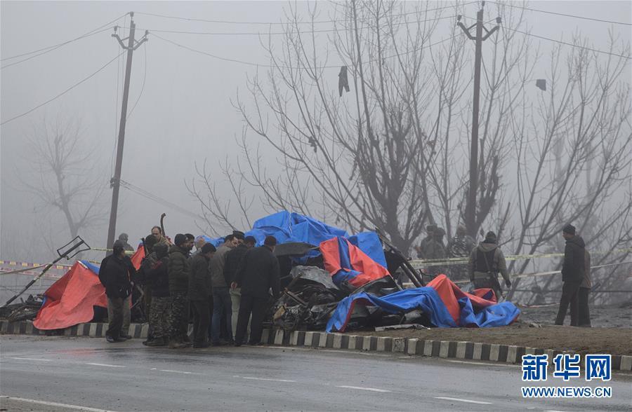 (国际)(1)印控克什米尔地区自杀式袭击事件死亡人数升至40余人