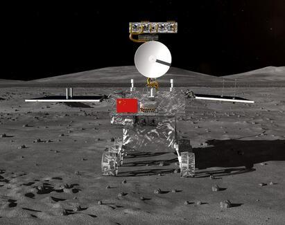 国家航天局:美飞行器两次对嫦娥四号探测器成像