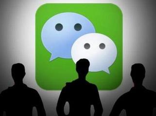 微信更新版本引关注 朋友圈浏览记录或?#36824;?#24320;?#23665;?#28857;