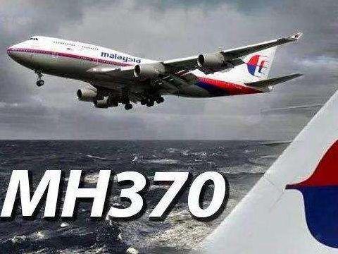 马?#27425;?#20122;交通部长:愿有条件重启MH370搜索行动