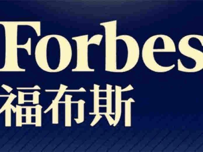 福布斯全球亿万富豪榜出炉:宣布离婚的他仍是首富!