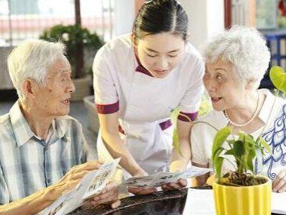 """养老机构等级国家标准出台:养老院将?#23567;?#20116;星级"""""""
