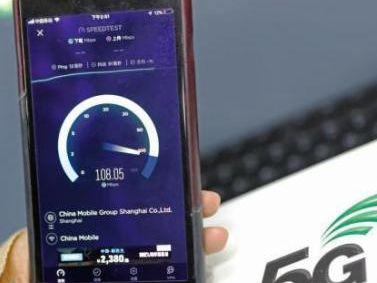 5G科普:普通手机可连5G网吗?哪些地儿优先覆盖?
