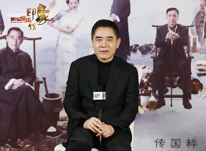 陈宝国:我爱表演,我想走得更远一些